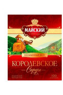 Чай Майский, черный Королевское сафари