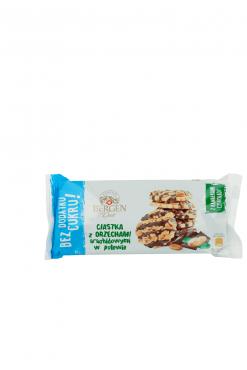 Печенье с арахисом без сахара