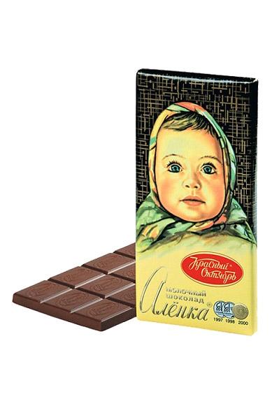 Mlečna čokolada Aljonka, 100g. Rusija z dostavo v Sloveniji