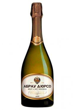 Шампанское Abrau Durso, Александр II, сухое, 0,7л