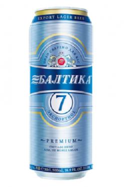 Пиво Балтика №7, 0,9л.