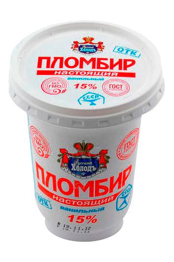 Настоящий Пломбир Русский холод