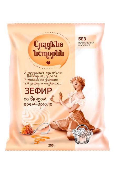 Zefir krem-brule Sladke zgodovine, 250g., Rusija z dostavo v Sloveniji