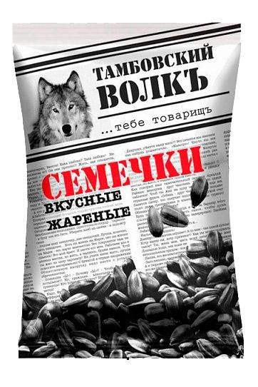 Жареные семечки Тамбовский волк