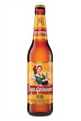 Пиво Жигули Бархатное, 0,5л.