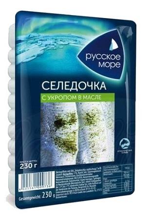 File slanika v rastlinskem olju s koprom Rusko more, 230g. Belarusija z dostavo v Sloveniji
