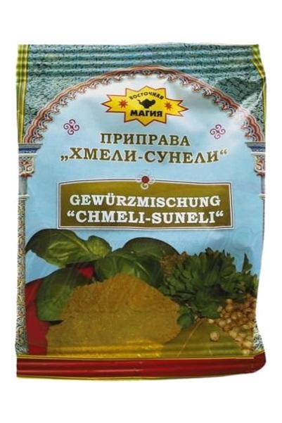 Začimba Hmeli-suneli, 30g., Latvija z dostavo v Sloveniji