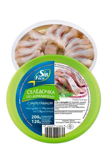 Филе сельди в масле SibFish с укропом, 200г. с доставкой по Словении