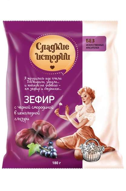 Zefir v čokoladi Sladki zgodovine s črnim ribezom, 180g. z dostavo v Sloveniji