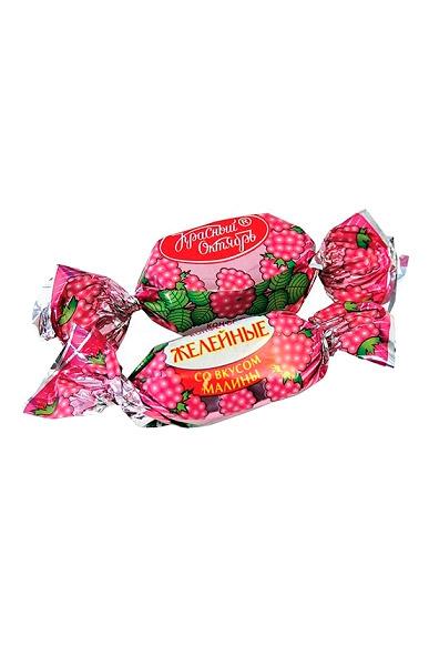 Желейные конфеты малина, Красный Октябрь.