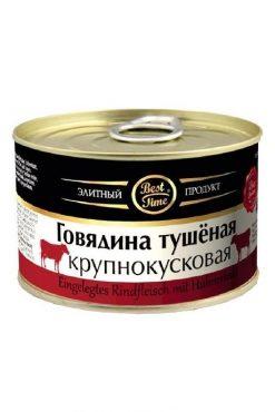 Тушенка из говяжьего мяса, крупнокусковая