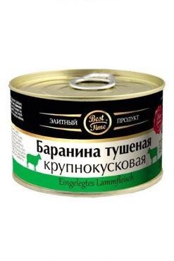 Тушенка из баранины, крупнокусковая