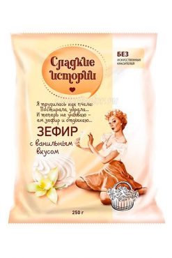 """Зефир """"Сладкие истории""""ванильный"""