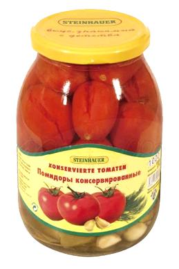 Paradižnik brez kisa, 1000ml. Bolgarija z dostavo v Sloveniji