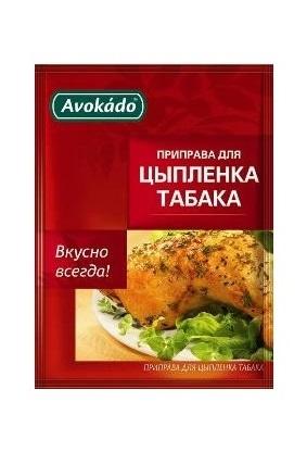 Приправа для цыпленка табака