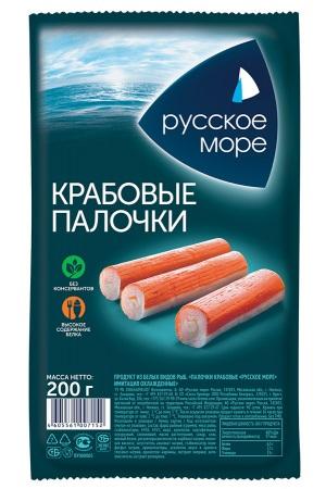 Крабовые палочки, 200г. ТМ Русское море, Россия с доставкой по Словении