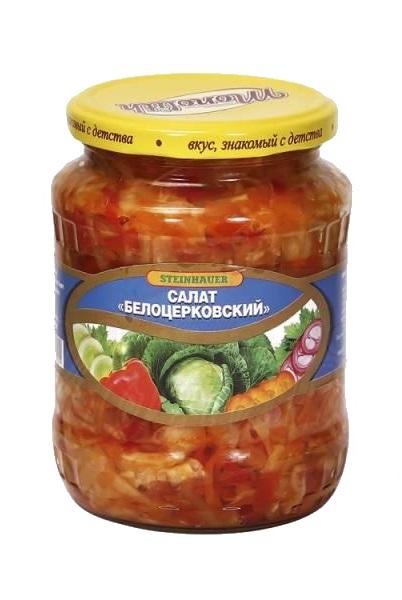 Салат Белоцерковский