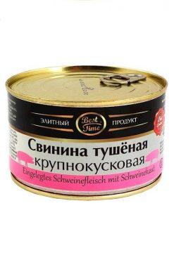 Тушенка из свинины, крупнокусковая