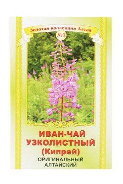 Иван-чай узколистный (кипрей)