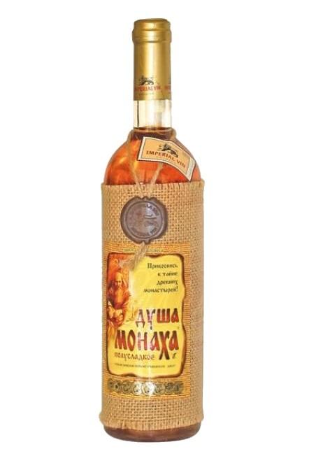 Розовое полусладкое вино Душа монаха, Молдова, 0,75л. с доставкой по Словении