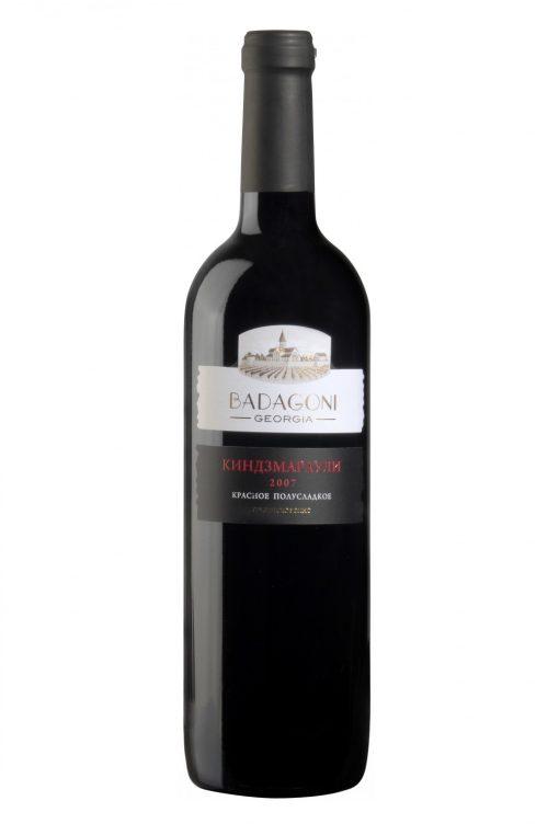 Вино Киндзмараули, красное полусладкое