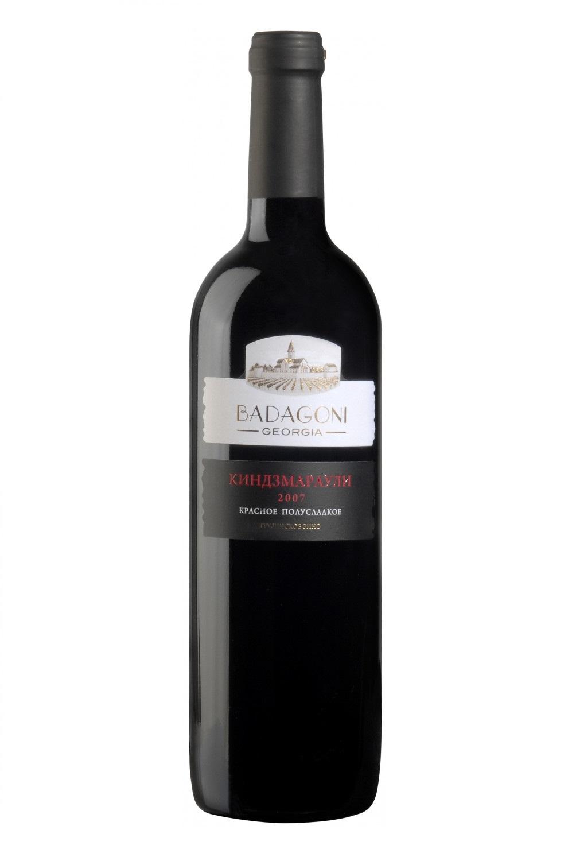 Вино Киндзмараули, красное полусладкое грузинское, 0,75л с доставкой по Словении