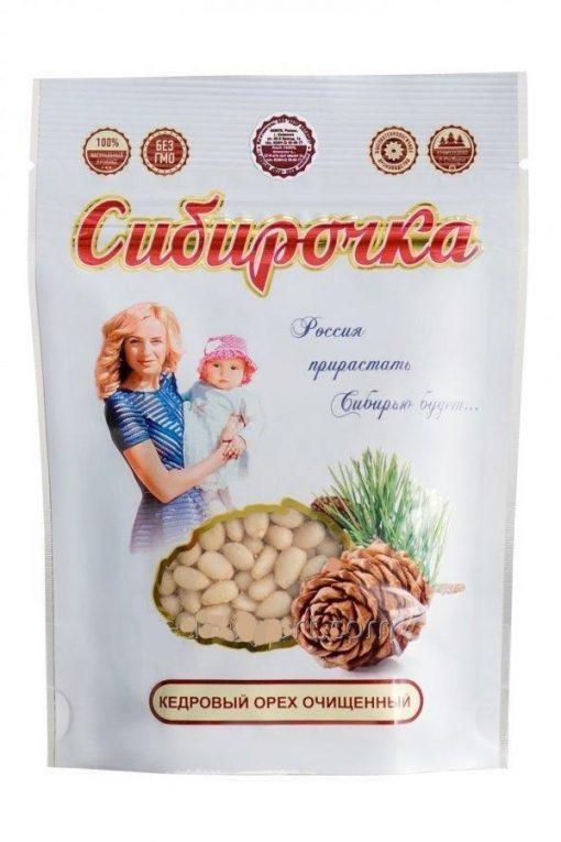 Сибирский кедровый орех очищенный