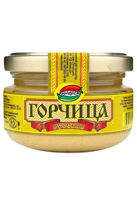 Gorčica ruska, TD Olivera, Rusija, 120g. z dostavo v Sloveniji