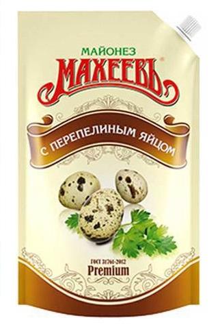 Майонез Махеевъ Premium с перепелиным яйцом