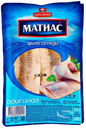 File slanika Matias, 250g., Belorusija z dostavo v Sloveniji