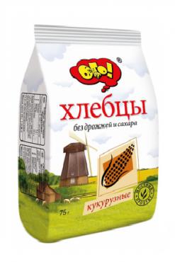 Хлебцы хрустящие кукурузные