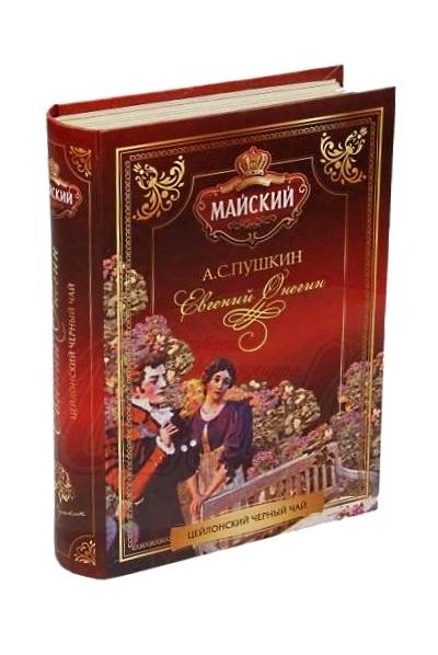 Черный цейлонский чай Пушкин А.С.