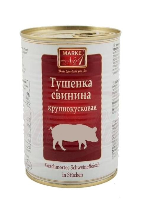 Тушенка, свинина крупнокусковая