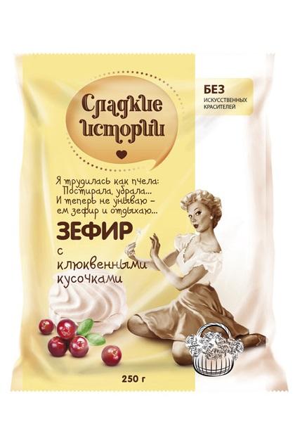 Zefir Sladke zgodovine z brusnicami, 250g., Rusija z dostavo v Sloveniji