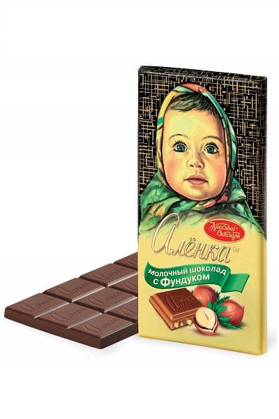 Mlečna čokolada Aljonka z lešniki, 100g. Rusija z dostavo v Sloveniji