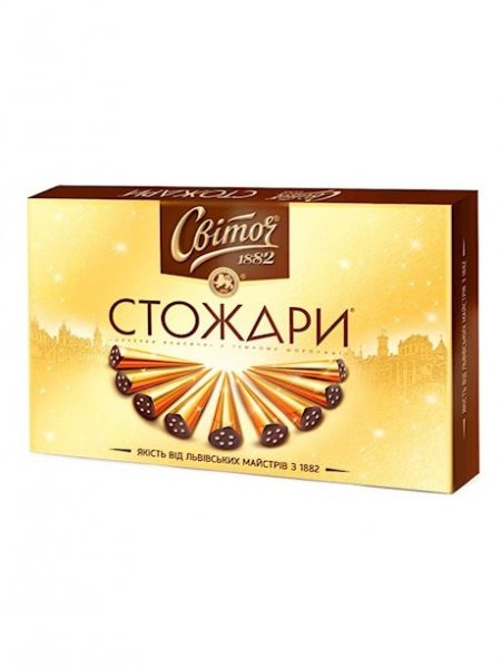 Конфеты Стожари