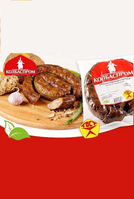 Домашняя колбаска, жареная с печенью, Украинская 450г. с доставкой по Словении