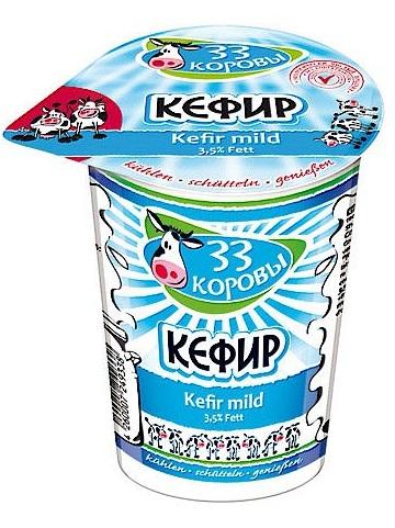 Kefir 3,5% maščobe, 500ml., Nemčija z dostavo v Sloveniji