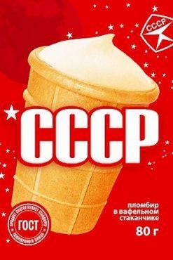 МороженоеПломбир СССР