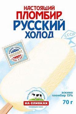 Мороженое Эскимо без глазури