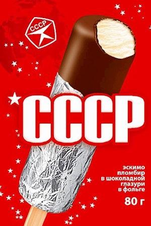 Мороженое Эскимо СССР, ТМ Русский холод, 144мл. с доставкой по Словении