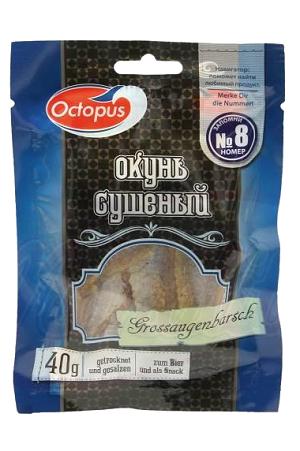 Sušeni in slani ostriž, 36g. Tajska z dostavo v Sloveniji