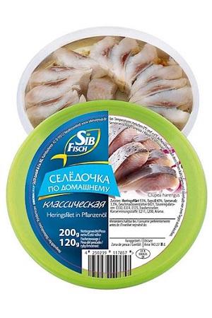 Филе сельди в масле SibFish классическая, 200г. с доставкой по Словении