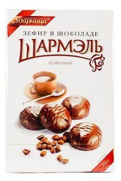 Зефир Шармель Кофейный в шоколаде
