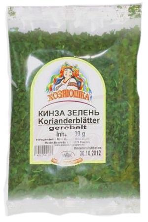 Высушенные листья кориандра (кинзы), 30г. Германия с доставкой по Словении