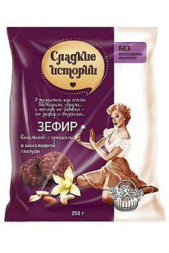 Зефир Сладкие истории в шоколаде с орешками