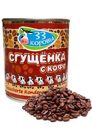 Сгущенное молоко с кофе, 397г., Голландия с доставкой по Словении
