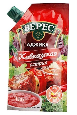 Аджика Кавказская острая, TM Верес
