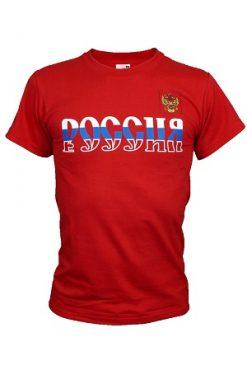 Футболка Россия, 100% хлопок