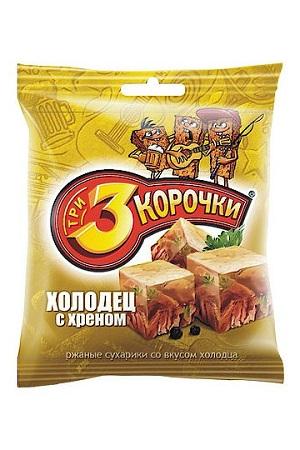 Krekerji 3 koročki z okusom žolca in hrena, 40g. Rusija z dostavo v Sloveniji